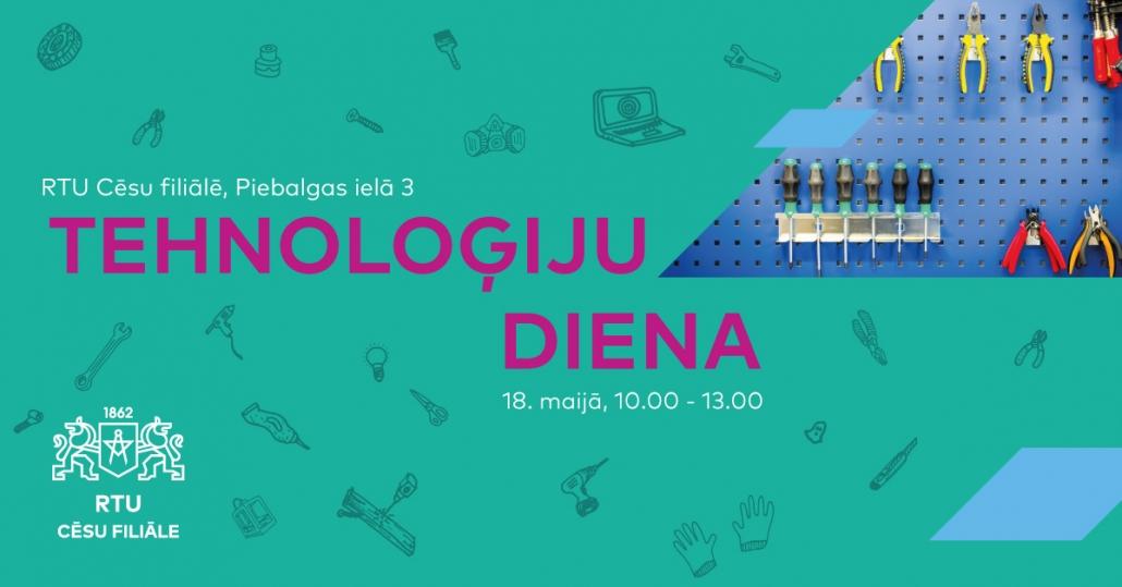 tehnoloģiju diena