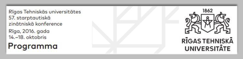 57conf_logo